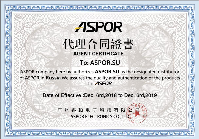 Сертификат ASPOR