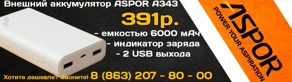 банка 343