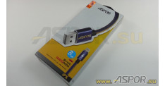 Кабель ASPOR A126, lightning USB, синий